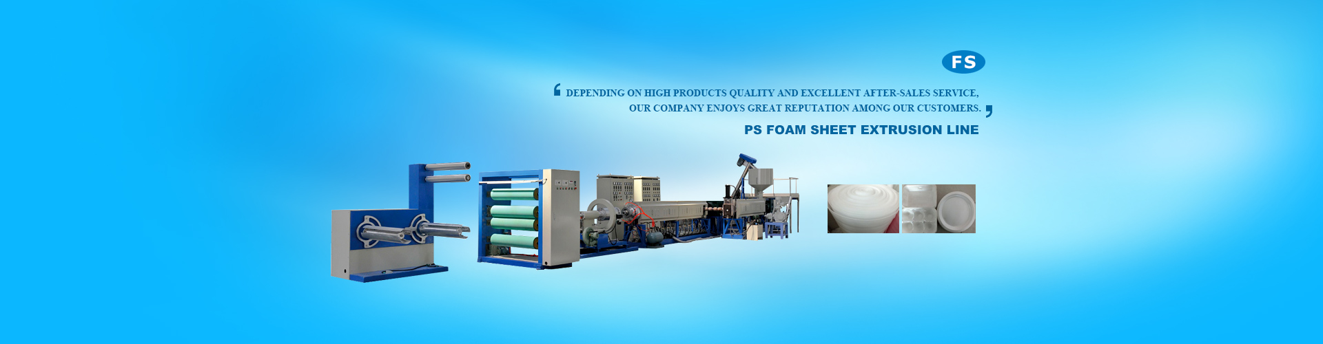 PS Foam Sheet Extrusion Line​​​​​
