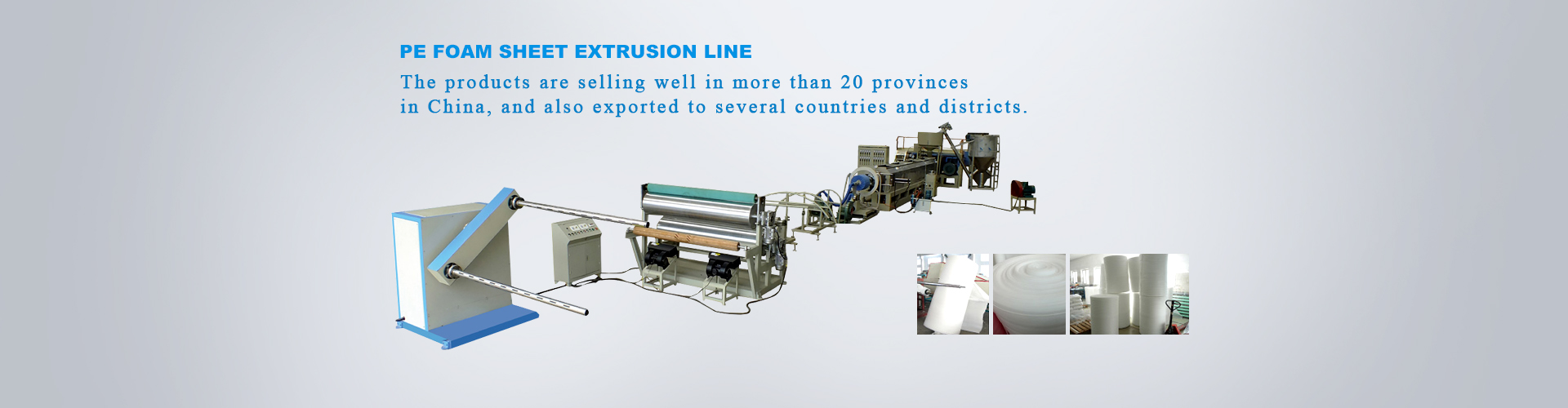 PE Foam Sheet Extrusion Line??????